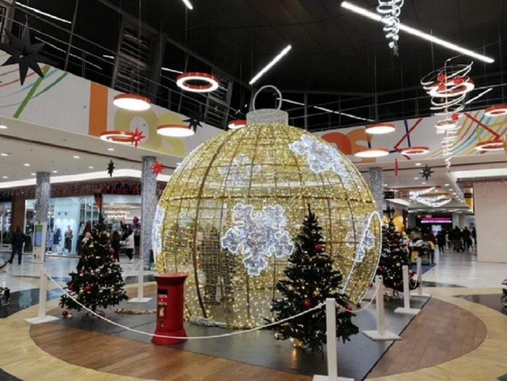 Décoration Noël Centre Commercial Los Alfares - Toledo, Espagne